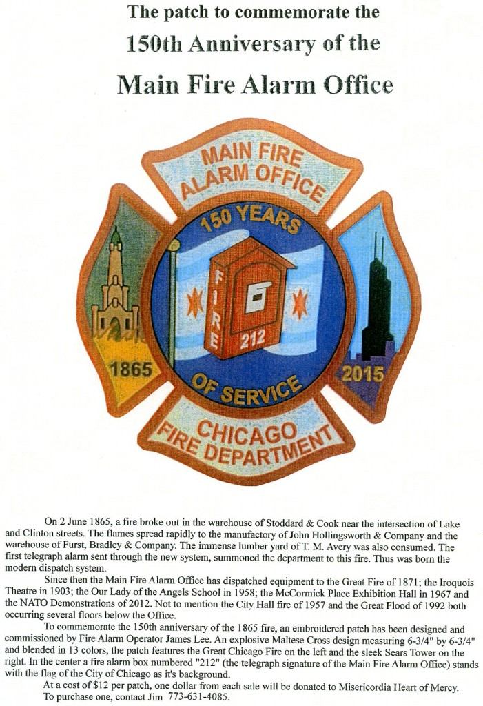 commemorative patch for Chicago FD Fire Alarm Office Anniversary